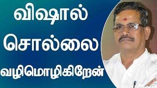 Neruppu Da Tamil Movie Audio Launch   Producer Kalaipuli S Thanu Speech