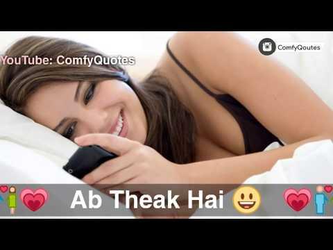 Most Love/Romantic Conversation Between Boyfriend & Girlfriend - Urdu/Hindi - 1080p @ComfyQuotes