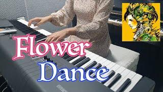 플라워댄스 (Flower Dance) / DJ Okaw…