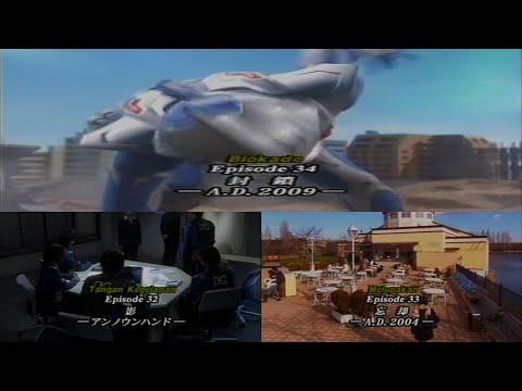 Ultraman Nexus Episode 32-34 (Bahasa Indonesia)