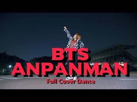 [K-pop] BTS 방탄소년단 - ANPANMAN Full Cover Dance 커버댄스
