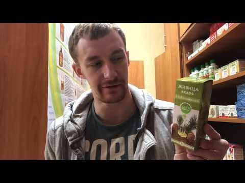 Продукция Арго для суставов (часть 1, препараты)