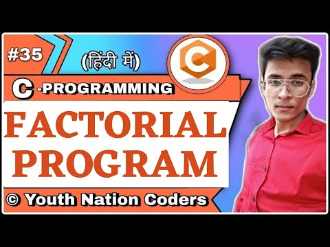 Program For Factorial Number | C | Hindi | Urdu | YNC Your Videos on VIRAL CHOP VIDEOS