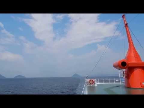 Islands in Seto Inland Sea