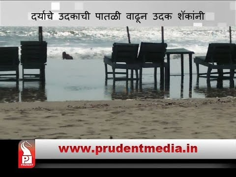 INCOIS CAUTION SAVED GOAN SHACKS FROM TIDE: SHACK OWNERS _Prudent Media Goa