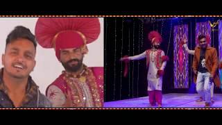 Follow | Sonu Surjit |Full Hd 2019 | New Punjabi Songs | Latest Punjabi Songs | VS Records