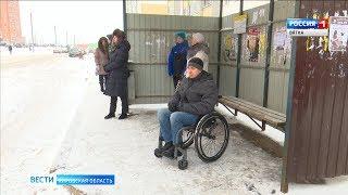 активисты ОНФ проверили, как работает система вызова низкопольного транспорта в Кирове(ГТРК Вятка)