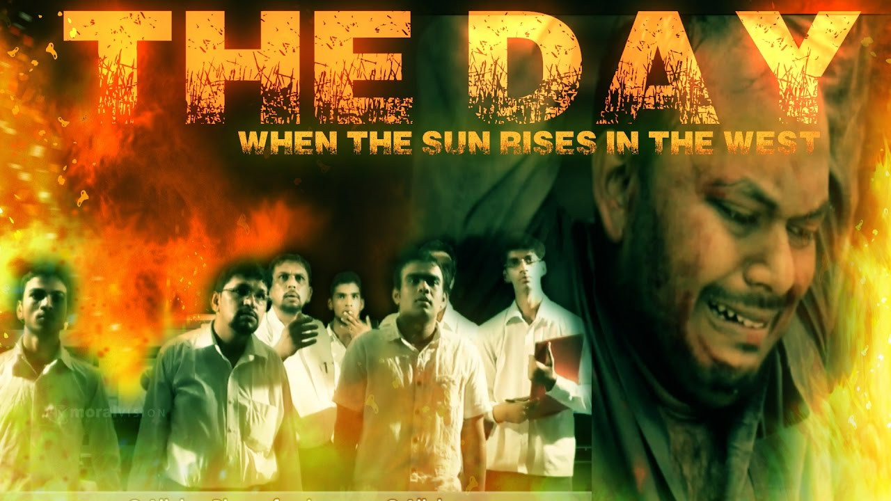 Download The Day when the sun rises in the west - Islamic movie in urdu by Moral Vision films