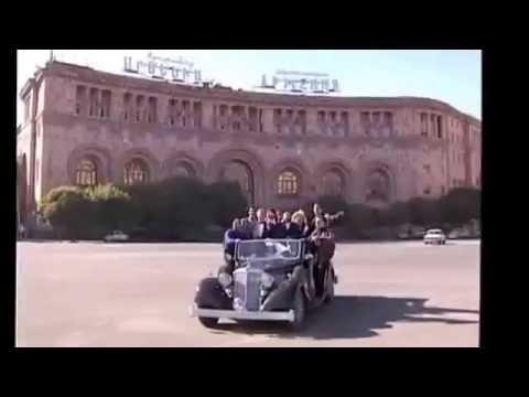 Im Yerevan Mer Bak 2 Իմ Երևան Մեր բակ 2