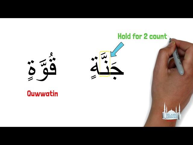 Reading Arabic - The Shaddah - Lesson 11