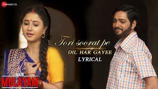 Tori Soorat Pe Dil Har Gayee - Lyrical   Main Mulayam   Shreya Ghoshal   Shaarib, Toshi  Amyth, Sana