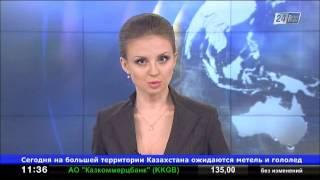 В РК увеличится количество уроков казахского языка в русских школах