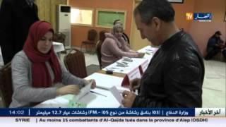 سكن : توزيع 11 ألف و600 مسكن في اطار برنامج عدل 1 مطلع شهر رمضان