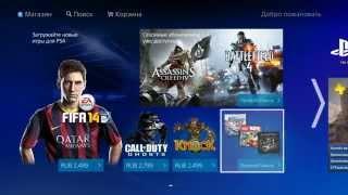 Первый запуск Sony Playstation 4(Первый запуск PS4. Обзор меню приставки, взгляд изнутри. первый запуск ps4 приставка сони плейстейшен 4 PS4,..., 2013-11-29T14:39:30.000Z)