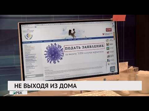 Новости «РБК-Омск» от 23.03.2020