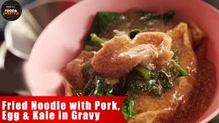 Fried Noodle with Pork, Egg & Kale In Gravy