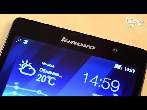 Обзор смартфона Lenovo P90: восемь причин купить [КОНКУРС ЗАВЕРШЕН]