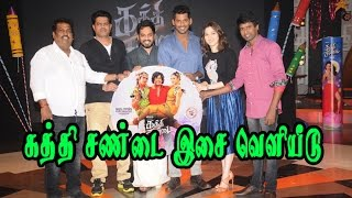 Kathi Sandai Audio Launch Highlights | Vishal | Tamannaah | Director Suraj