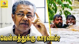 CM Pinarayi Vijayan Opens Up on the Kerala Flood | Latest News
