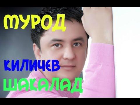 Муродбек киличев скачать мп3