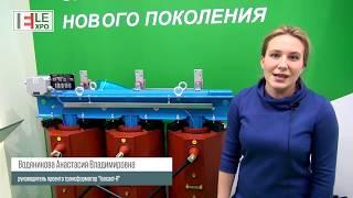 видео Трансформатор с литой изоляцией или масляный?