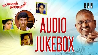Kadalora Kavithaigal | Audio Jukebox | Ilaiyaraaja Official