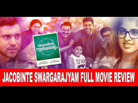 Malayalam Full Movie Review | Jacobinte Swargarajyam | Malayalam full movie 2016 | Nivin Pauly Movie