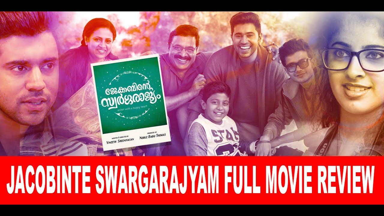 Malayalam full movie 2016 trailer : Geometry dash steam trailer