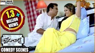 Brahmanandam Comedy Show Episode - 38  || Telugu Comedy Show || ShalimarCinema