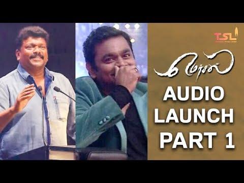Mersal Audio Launch | Part 1 |  Vijay | AR Rahman | Kajal | Samantha | Atlee | Sri Thenandal Films