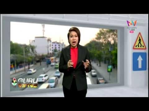 กูรูจราจร by PostTV  วันที่6ม.ค.58 เวลา 16.55-17.00 น. ทาง AMARIN TVHD ช่อง34/44