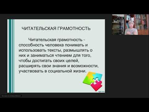 Самыкина С.В. Проверочные работы по литературному чтению в начальной школе: за и против