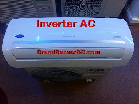 Carrier Inverter AC price in Bangladesh - 1 ton Carrier Inverter Split AC