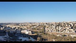 שביל ירושלים- טיול בר מצווה ליואב