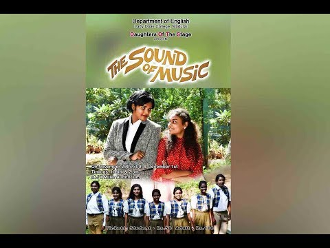 Lady Doak College Annual Play 2018 The Sound Of Music Trailer #002