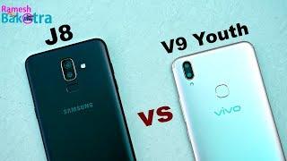 Samsung Galaxy J8 vs Vivo V9 Youth SpeedTest and Camera Comparison