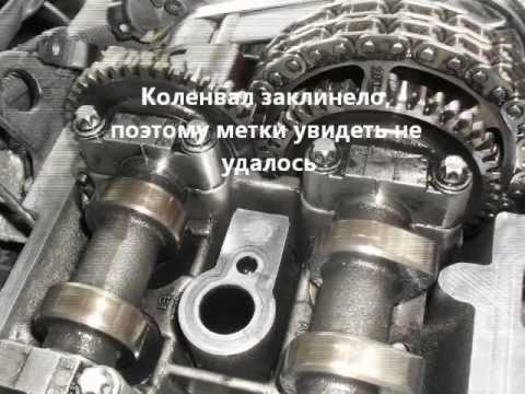 Замена Цепи Грм Мерседес 124 102 Двигатель