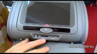 Подголовник для автомобиля с монитором и DVD(Подголовник для автомобиля с монитором и DVD. Купить на www.daystarcom.ru., 2011-08-21T05:39:03.000Z)