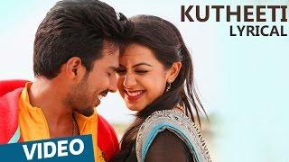 Kutheeti Song with Lyrics | Velainu Vandhutta Vellaikaaran | Vishnu Vishal | C.Sathya