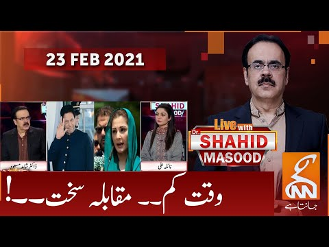 Live with Dr Shahid Masood - Thursday 4th March 2021
