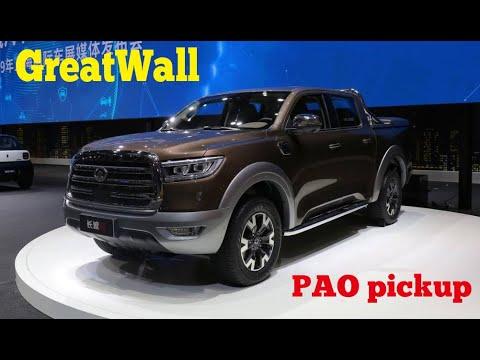 """2019长城""""炮""""皮卡!(四驱+三把锁)带坦克掉头,叫板Ford F150!Great Wall Pickup """"pao"""" 4×4"""