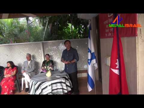 6th Republican Day In Israel & ultural Program by Herchelia Municipality