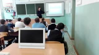 Урок информатики часть 1