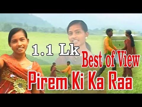 Pirem Ki Ka Raa Navi Raja Pirem Kikara ( Gondi Geet ) || Sana Entertainment