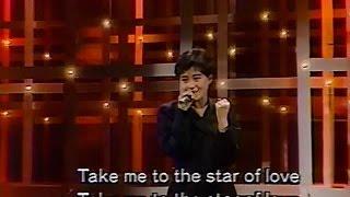 ハートに火をつけて 長山洋子 1987年 長山洋子 検索動画 23