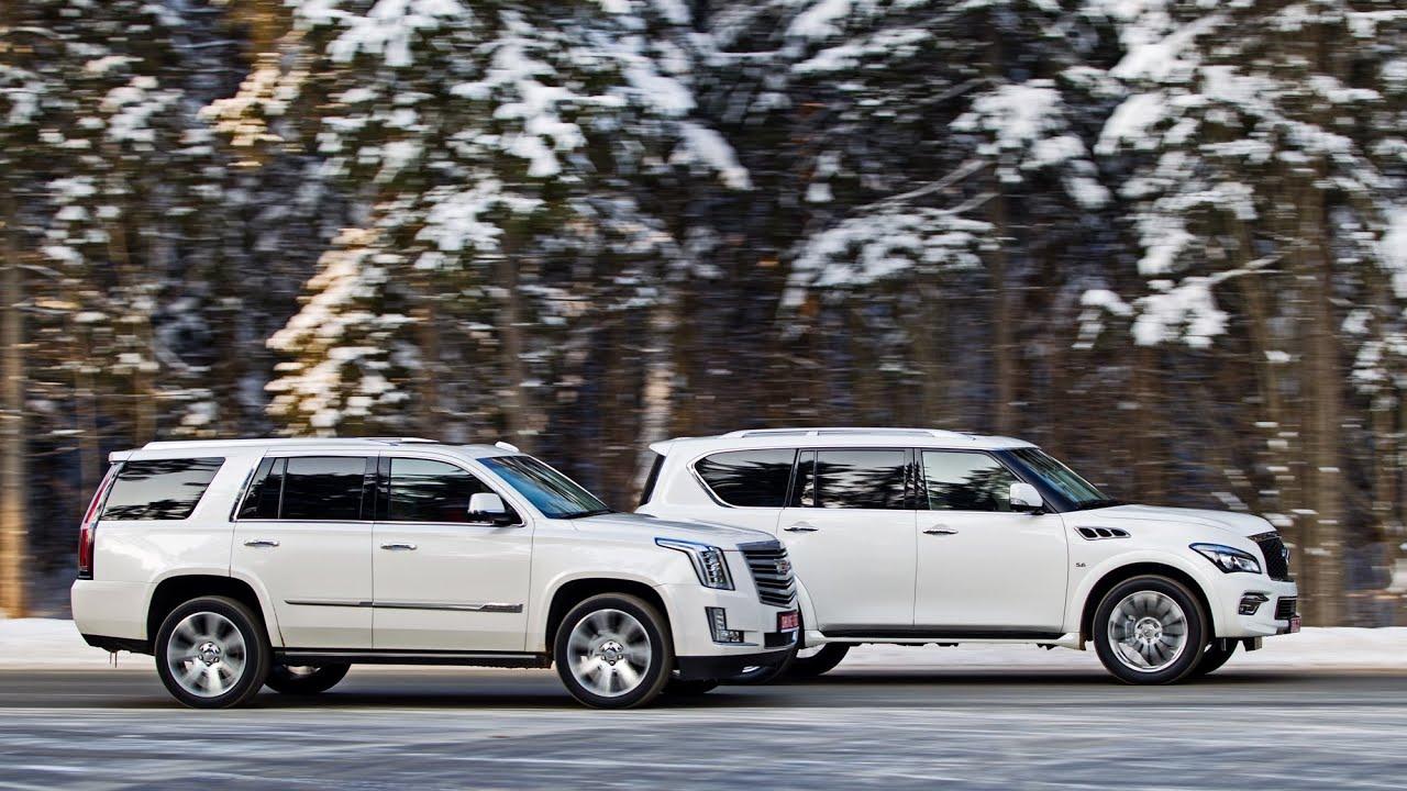 Cadillac Escalade и Infiniti QX80 — Комментарий к тесту
