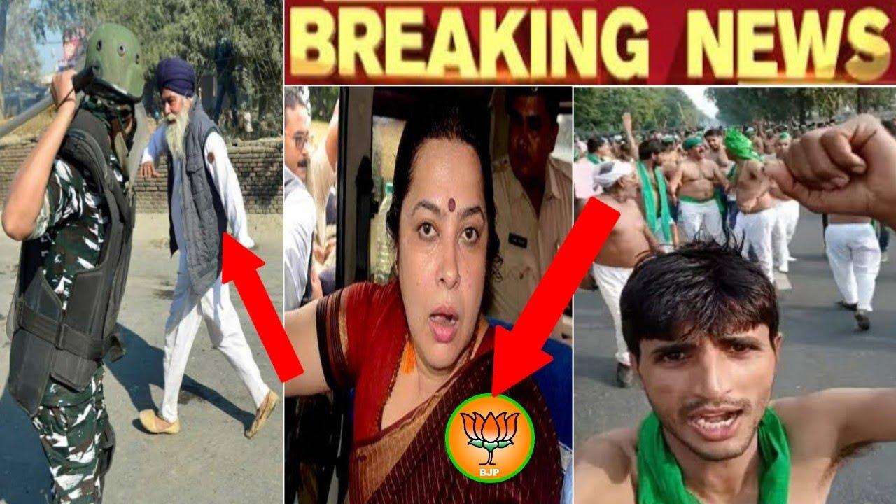 Kisan andolan against bjp   BJP sansad meenakshi lekhi   farmers protest news