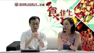精進料理 、本膳料理、 懷石料理、會席料理〈食住上〉2018-05-09 c