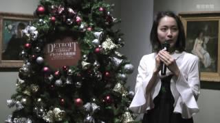 女優、吉岡里帆(23)が11日、東京・上野の森美術館で行われた「デ...