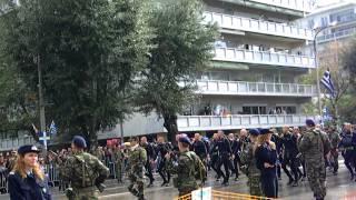Σύνθημα των ΟΥΚ στην παρέλαση της Θεσσαλονίκης